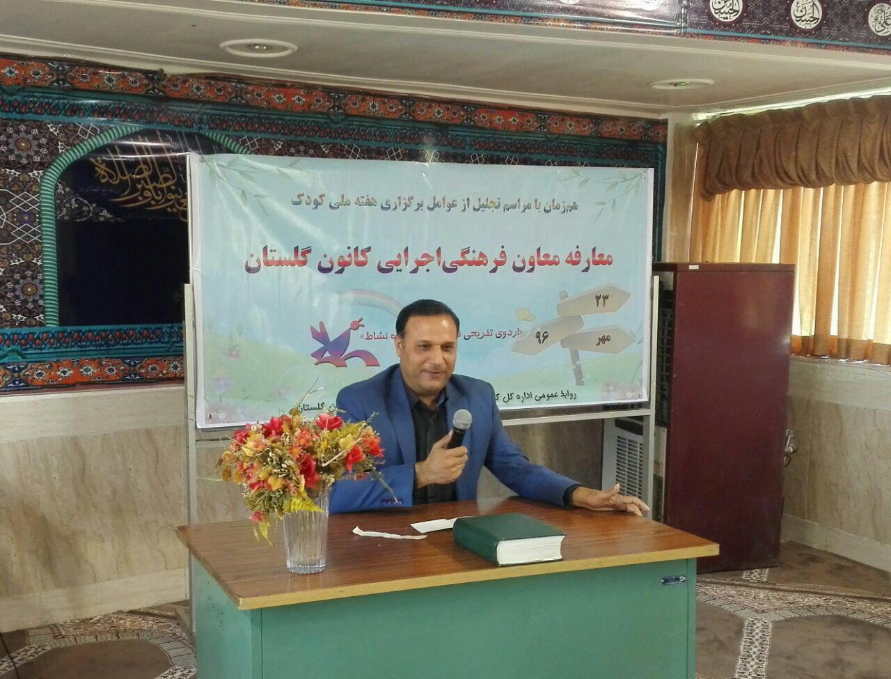 قربانعلی بذرافشان - رییس آموزش و پرورش آزادشهر