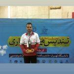 اهدای تندیس ملی فداکاری به اردشیر بذرافشان