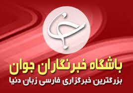 روستای مرزبن در سایت باشگاه خبرنگاران